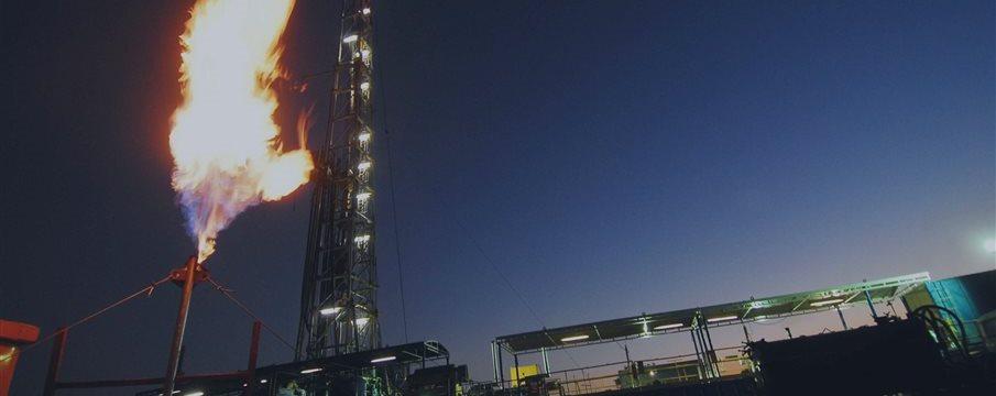 Gás Natural, Previsão para 18 de Setembro de 2014, Análise Fundamental