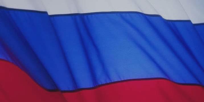 Rusia vende el 20% de su inventario de deuda pública estadounidense