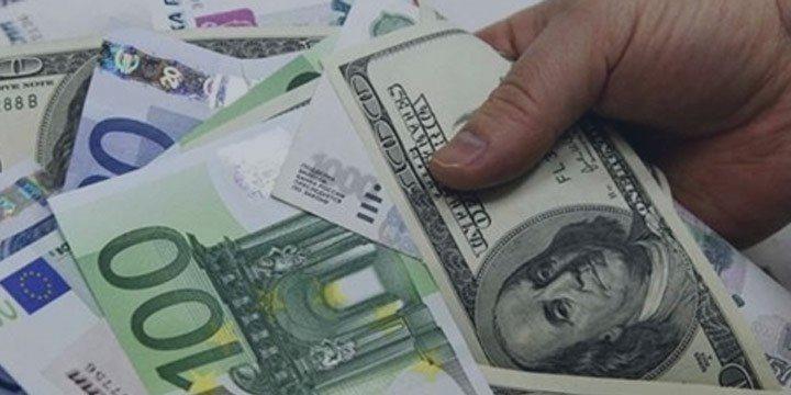 EUR / USD Previsão para 19 de Fevereiro de 2015, Análise Técnica