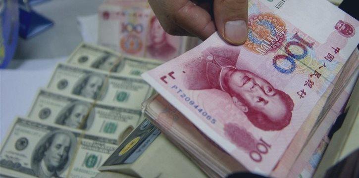 """匈牙利国家银行启动""""央行人民币项目"""""""