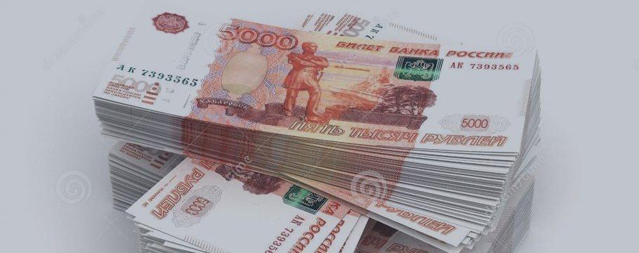俄罗斯今年赤字占GDP比重或达3.2%