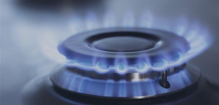 Gas Natural Pronóstico 23 Febrero 2015, Análisis Técnico