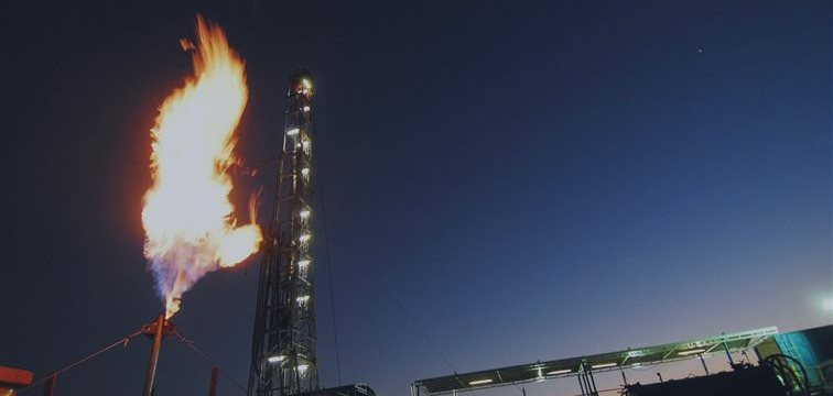 Gas Natural, Análisis Fundamental 19 Septiembre 2014, Pronóstico