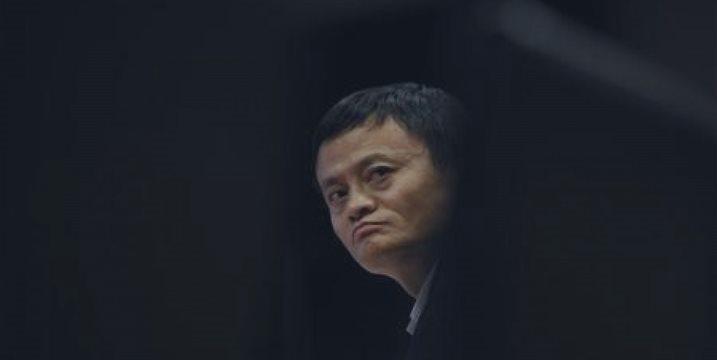 El mas grande IPO de la historia: ¡Alibaba gana 21,8 mil millones de dólares!