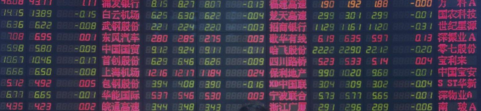 La Bolsa de Hong Kong sube un 0,57 %, animada por los resultados de Escocia