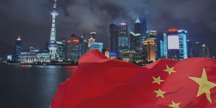 中国经济运行总体呈现向好迹象