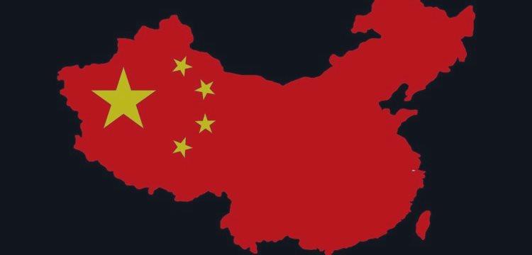 China convertida en banquero de la región latinoamericana