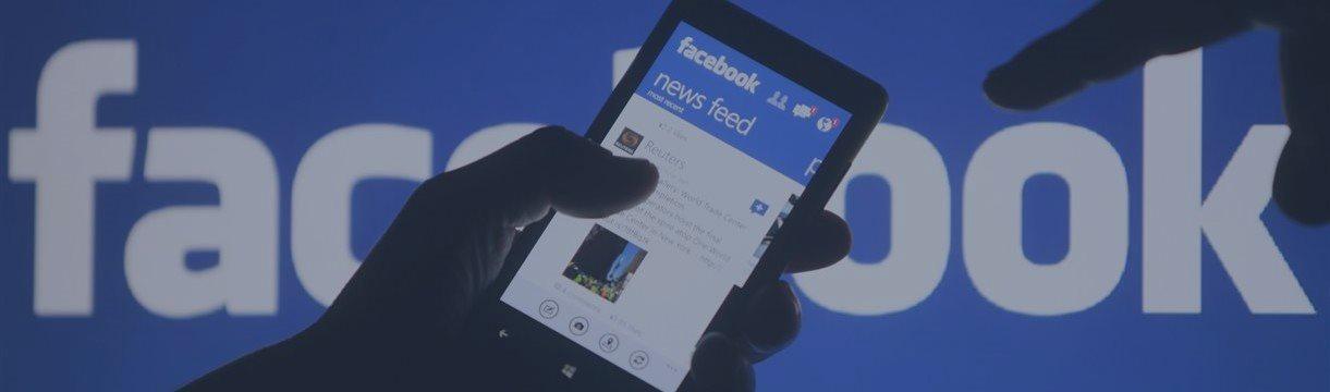 Ahora pagarás por el uso de facebook