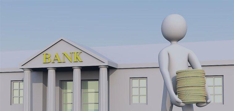 银行业市场化退出时代到了