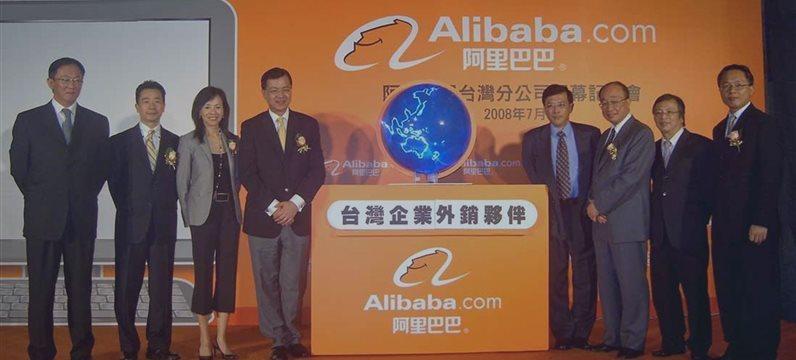 Alibaba recauda 25.000 millones de dólares en la mayor salida a bolsa de la historia