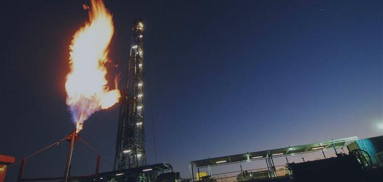 Gás Natural, Previsão para 23 de Setembro de 2014, Análise Fundamental