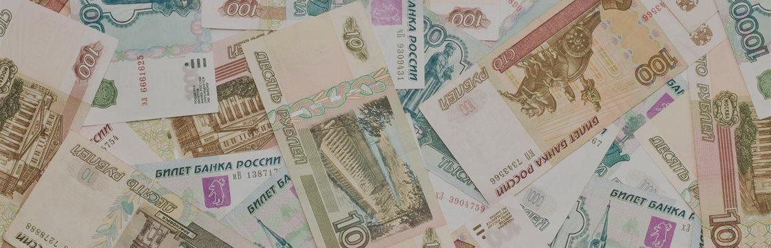 В четверг рубль возобновил рост: готовится к сюрпризам от центробанка?