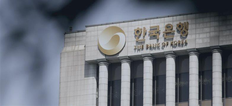 Y más sorpresas en el mercado por parte del banco central de corea del sur