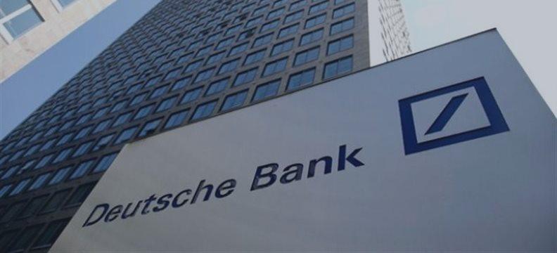 Прогноз Deutsche Bank: S&P 500 скоро упадет на 5-9%