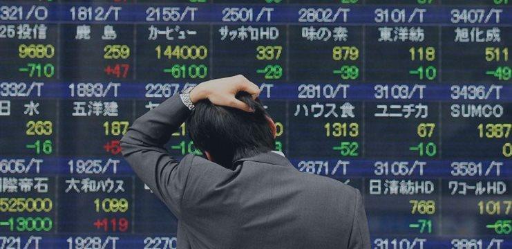 Nikkei к закрытию торгов в Азии вырос до максимума 15 лет