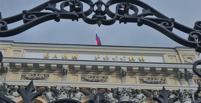 Ожидания оправдались: центробанк РФ понизил ставку