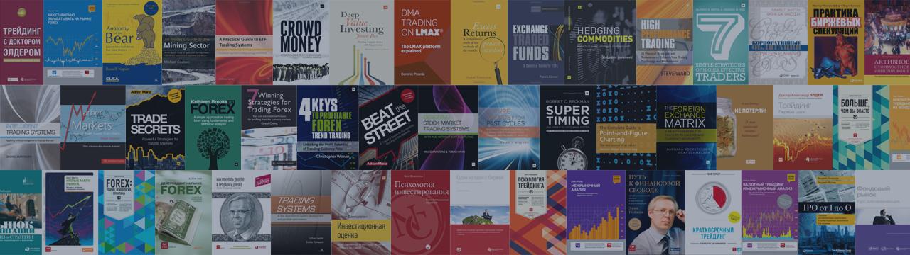 Lea los nuevos libros sobre trading directamente en MetaTrader 4 y MetaTrader 5