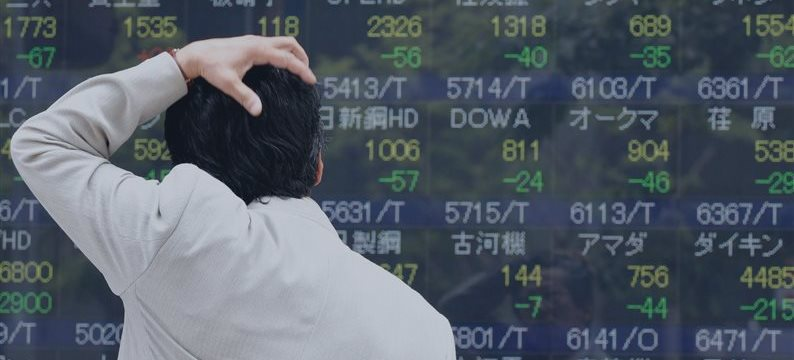 Bolsa de Tóquio: Nikkei fecha em baixa de 0,23%