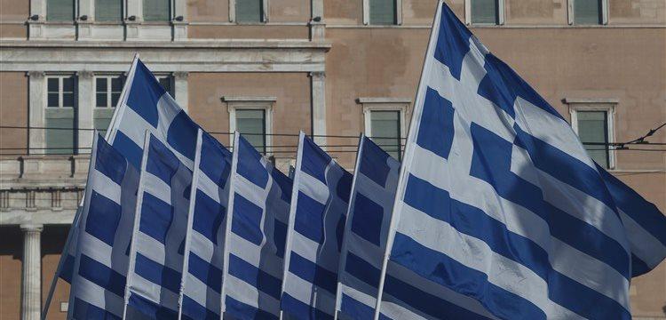 Grécia espera acordo com UE esta semana sobre financiamento
