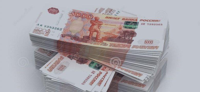 人民币国际化邻国开花 俄首推人民币兑卢布期货交易