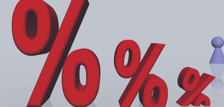 """瑞典央行""""抢戏""""美联储:再降息&再QE 克朗暴跌至六年低位"""