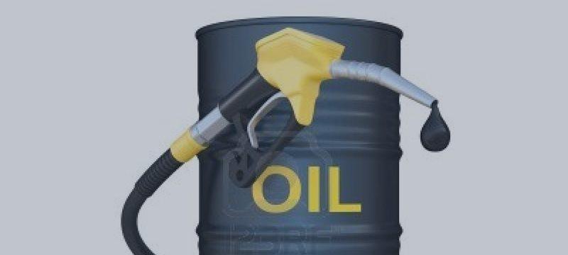 """成品油价或重返""""5时代"""""""