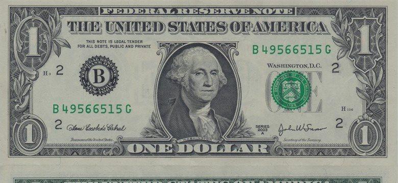 Sube El Dólar Después De Que Los Datos De Inflación Salieron Según Las Expectativas