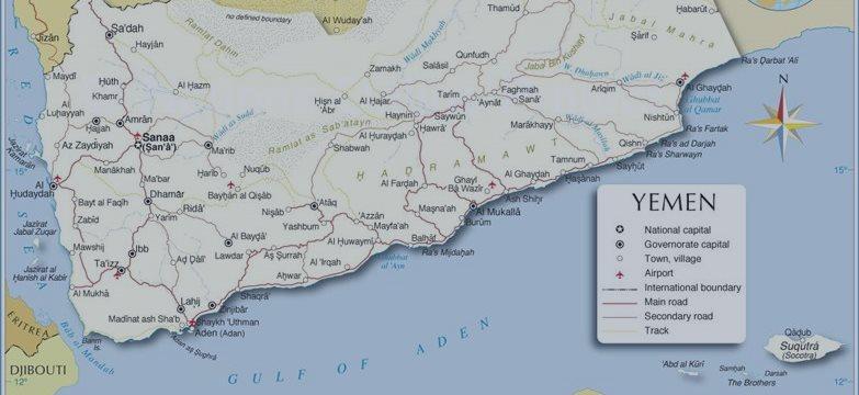Почему крошечный Йемен влияет на весь рынок нефти