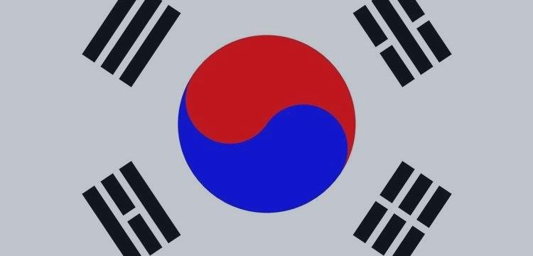 Corea del Sur quiere incorporarse y participar en el Asian Infrastructure Investment Bank (AIIB)