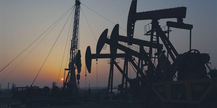 Petróleo fecha em queda pela primeira vez em cinco sessões