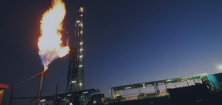 Gás Natural, Previsão para 25 de Setembro de 2014, Análise Fundamental