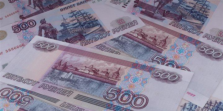El rublo sube el 0,21 % ante el dólar y el 0,96 % frente al euro