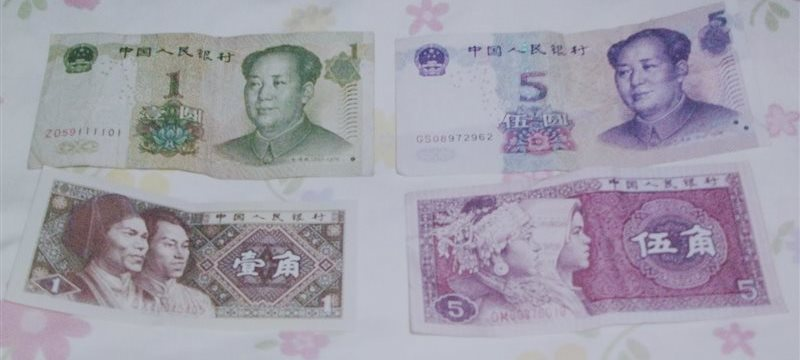 Bolsas chinesas sobem, mas outras asiáticas recuam