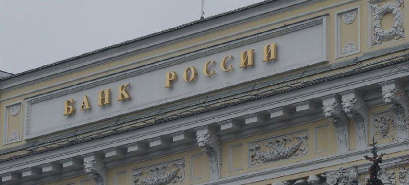 """对中方银行 俄罗斯拟""""开绿灯"""""""