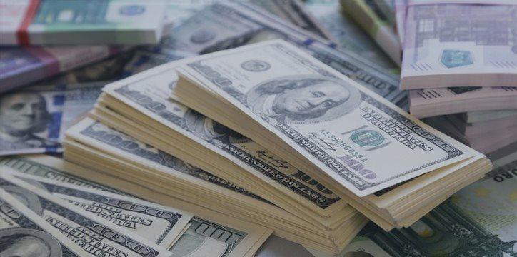 Америка ликует: Dow Jones вырос более чем на 260 пунктов