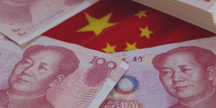 人民币在全球支付货币中排名下滑