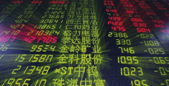 Overseas investors cash out of China, losing faith in equity rally