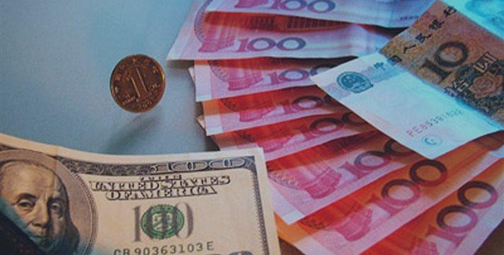 美国暗示人民币还没资格成为储备货币