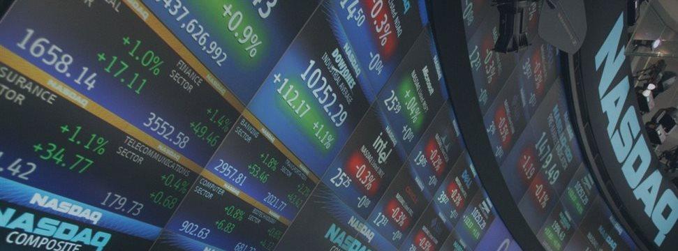 Американские рынки закрылись во вторник в минусе
