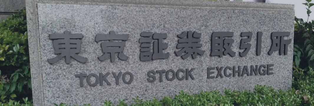 Азиатские рынки завершили среду разнонаправленно