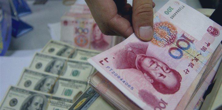 德国澳大利亚宣布支持将人民币列入IMF储备货币