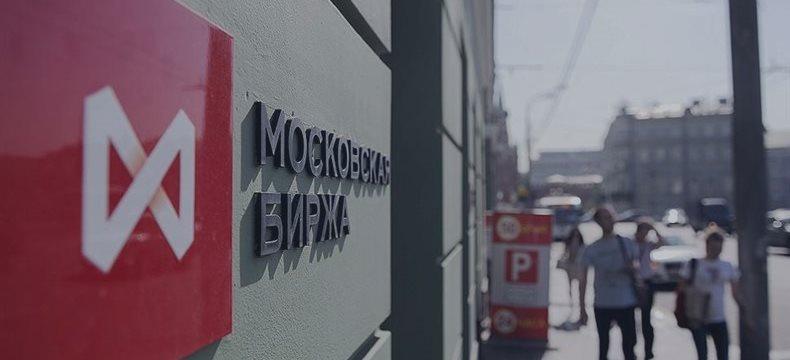 Центробанк РФ не хочет выходить из капитала Московской биржи