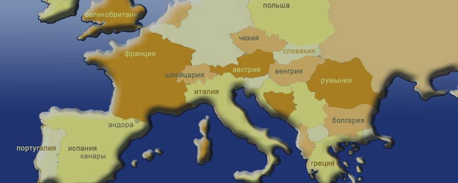 В четверг Европа торговалась разнонаправленно, по итогам недели — выросла