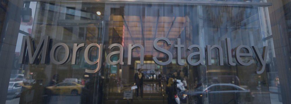 Morgan Stanley: ставки в США повысят не раньше ноября