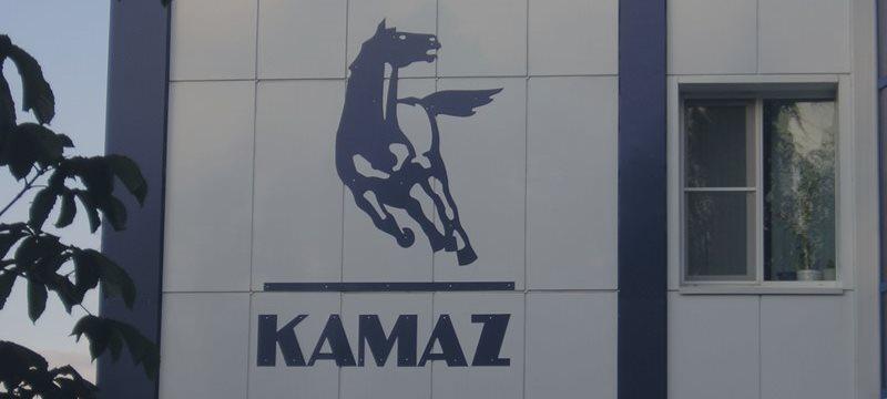 Акции «КАМАЗа» во вторник выросли на 27% на фоне позитивных новостей