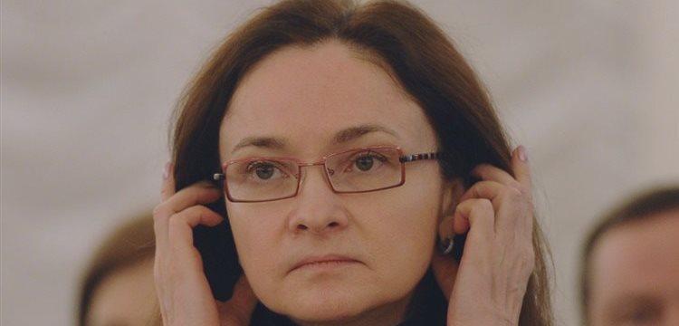 Банк России не рассматривает вопрос о проведении QE