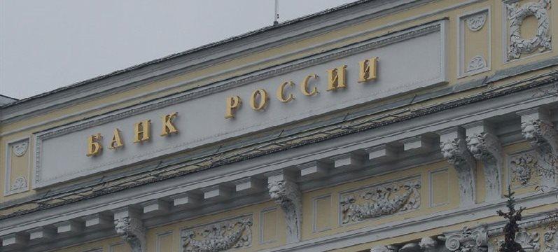 俄罗斯银行业资本充足通过央行压力测试