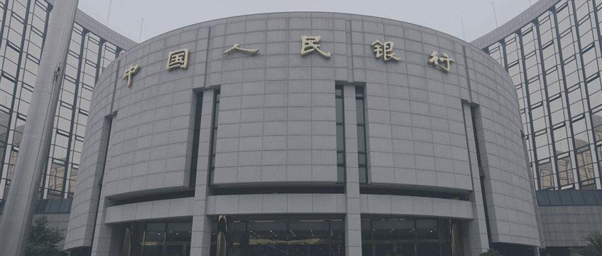 El banco central chino aprueba el cambio directo entre el euro y el yuan
