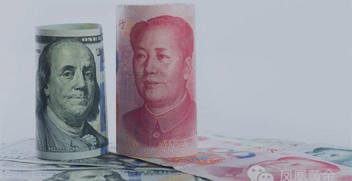 美财政部未将中国列为汇率操纵国