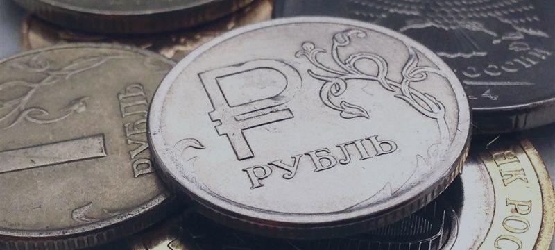 Рубль удивил рынок своим ростом: самые интересные мнения аналитиков об этом